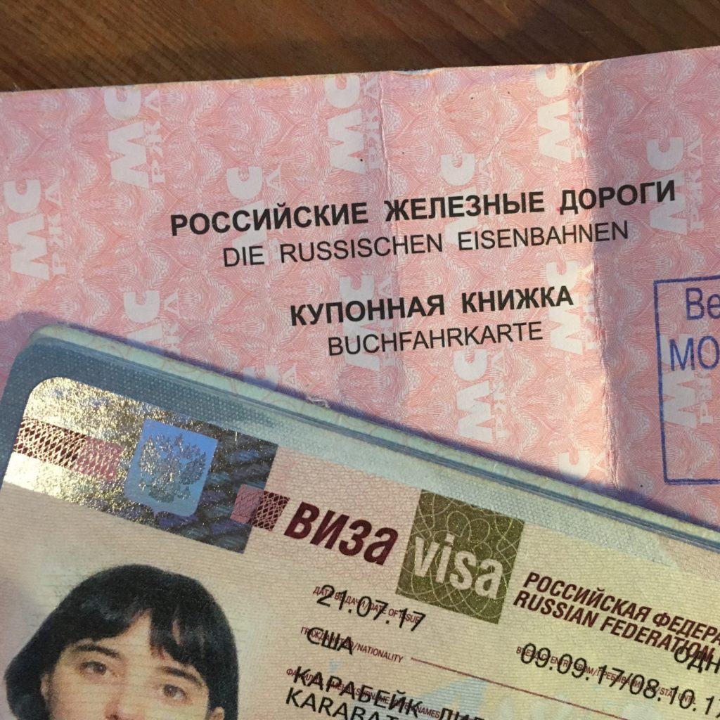 Photo of Russian Visa